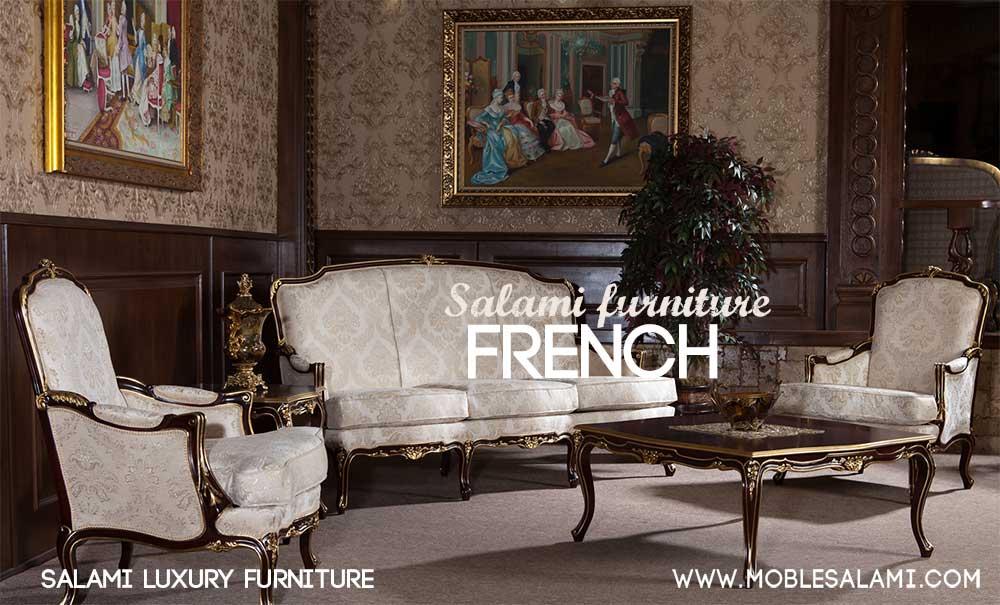 مبلمان فرانسوی