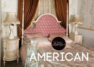 تخت خواب آمریکایی