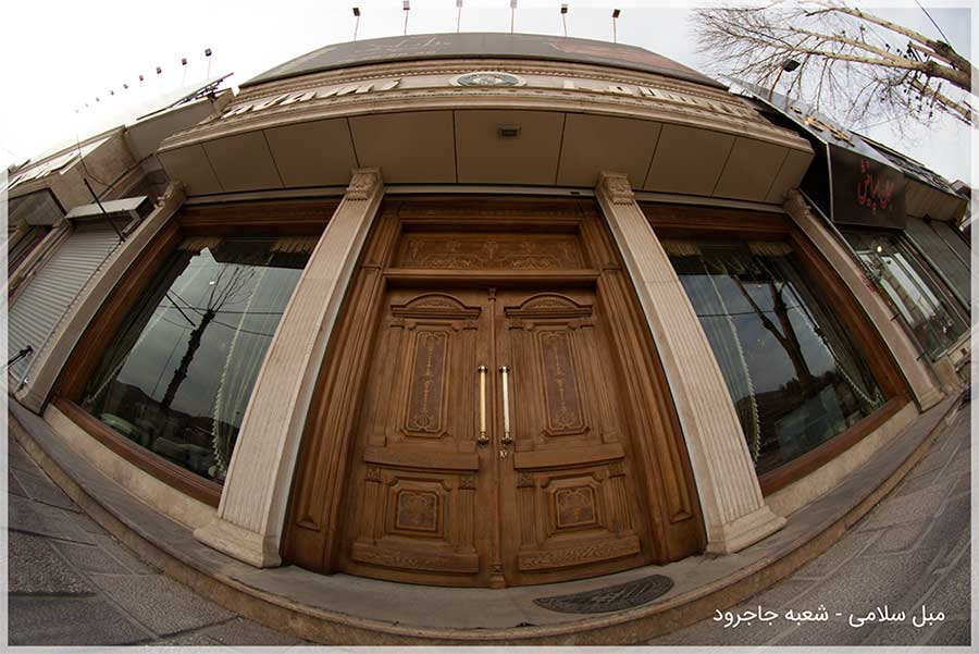 jajrood-salami-furniture