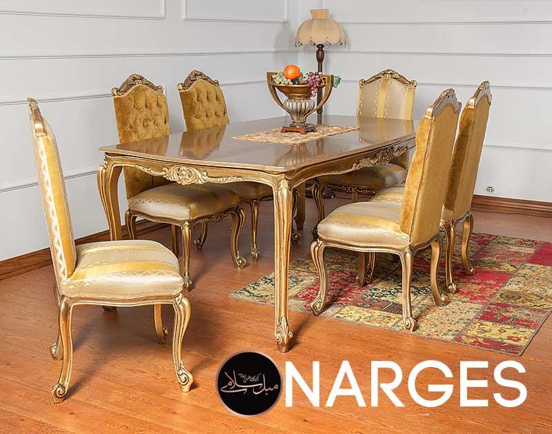 میز و صندلی نهارخوری نرگس