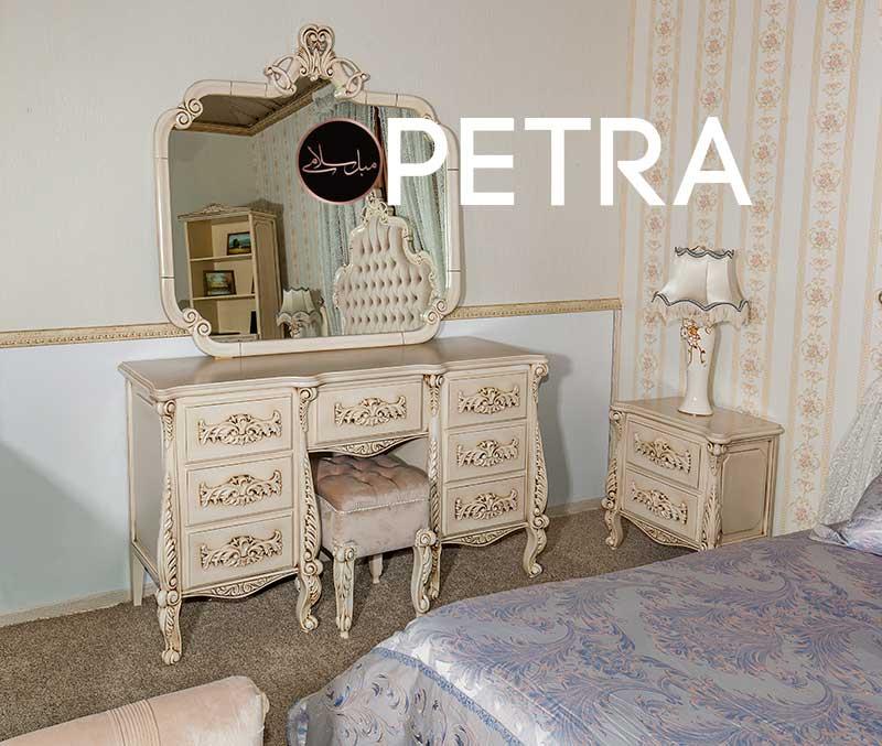 آینه و کنسول سرویس خواب پترا