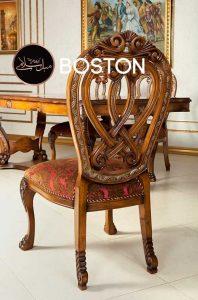 صندلی نهارخوری بوستون