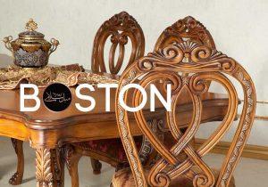 صندلی و میزنهارخوری بوستون