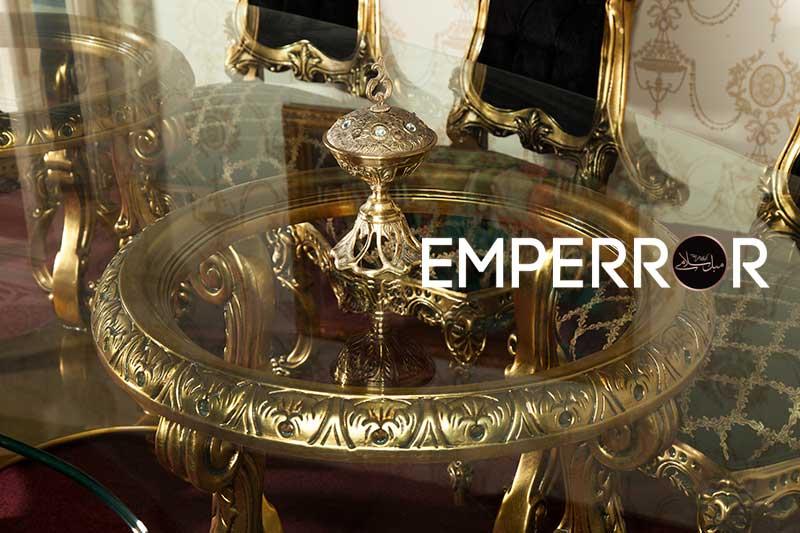 میز غذاخوری امپراطور