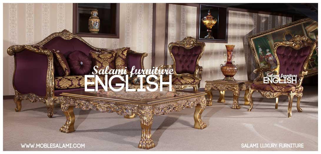 مبل انگلیسی ، مبل استیل