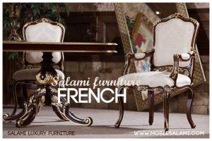 مبل فرانسوی ، مبلمان استیل