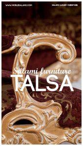 مبل تالسا | مبلمان پوست ماری