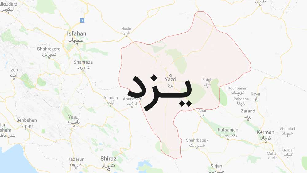 مبل سلامی – یزد