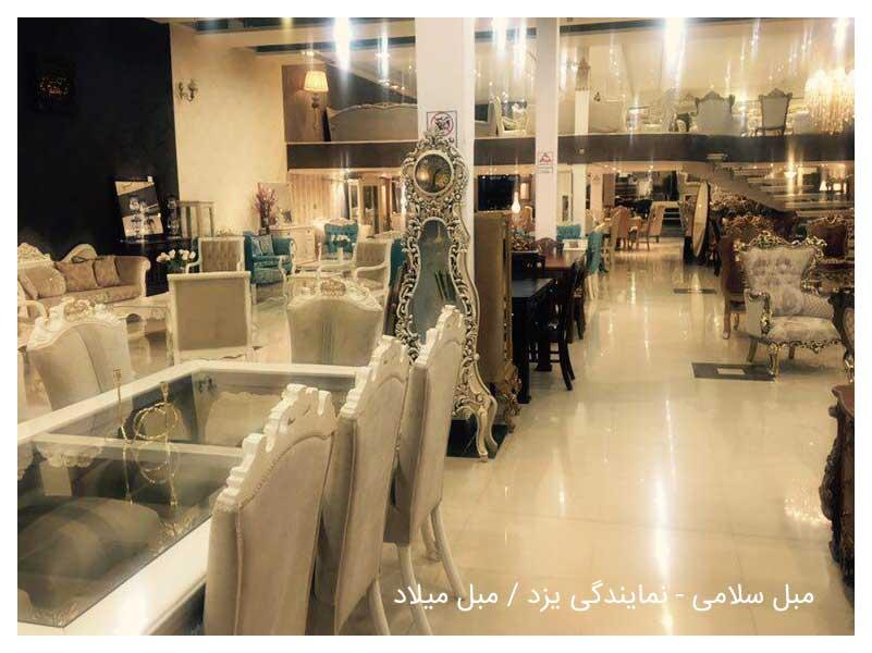 yazd-branch-salami-furniture