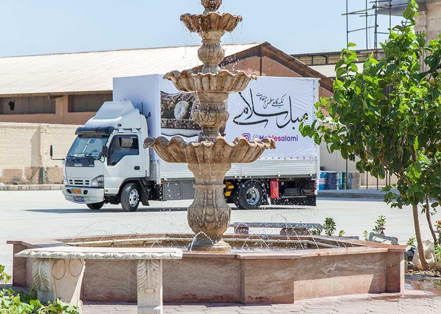 تصویر خودروهای حمل مبلمان سلامی