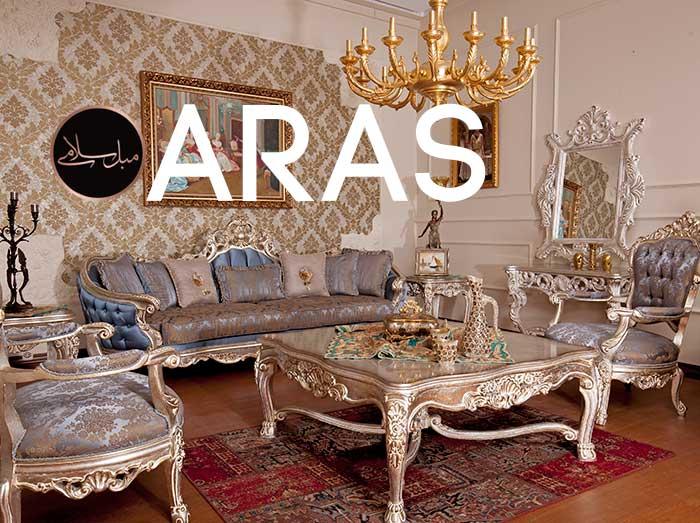 مبل خاص کلاسیک ارس