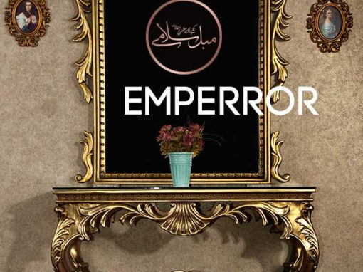 آینه کنسول امپراطور