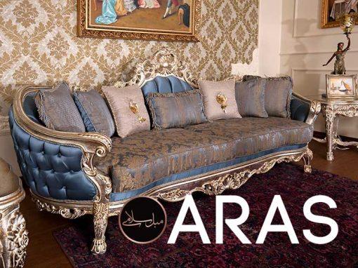 مبل سلطنتی کلاسیک ارس
