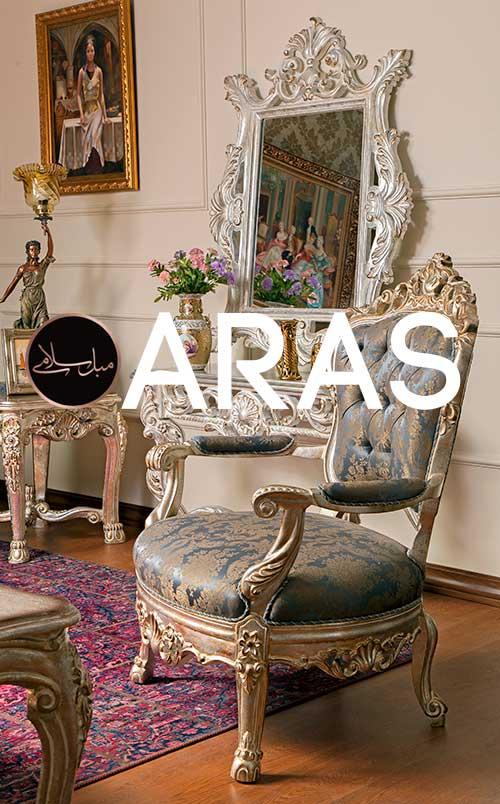 مبل تک، آینه و کنسول، جلومبلی و عسلی مبلمان کلاسیک ارس