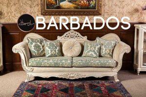 کاناپه مبل باربادوس