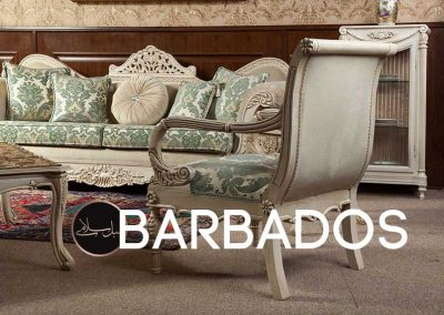 مبل باربادوس