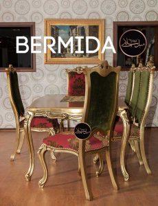 میز و صندلی نهارخوری برمیدا