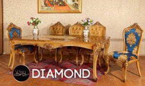 میز و صندلی نهارخوری دیاموند