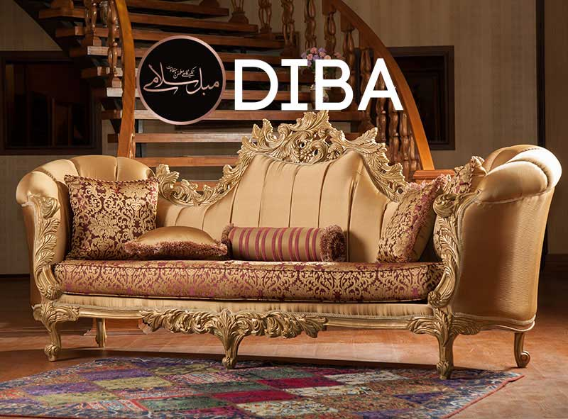 مبل کلاسیک دیبا