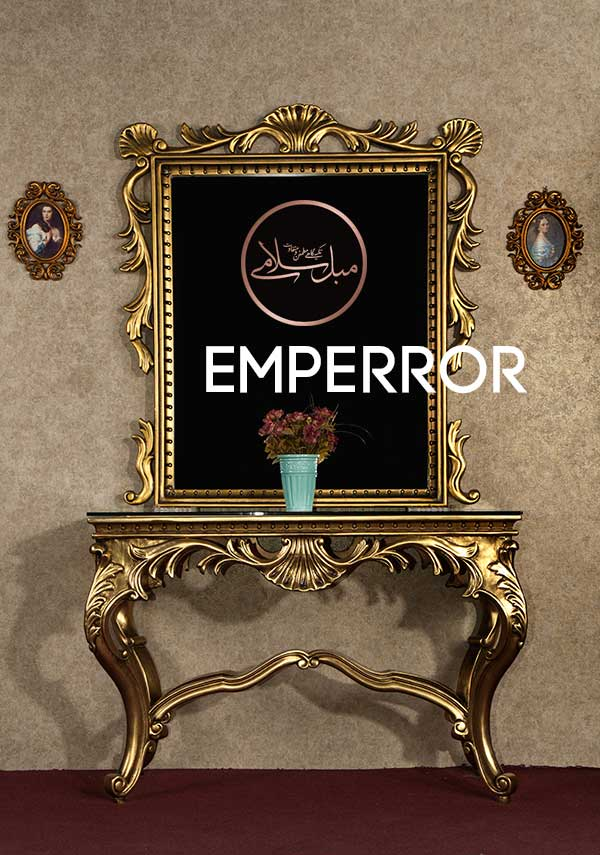 آینه و کنسول امپراطور