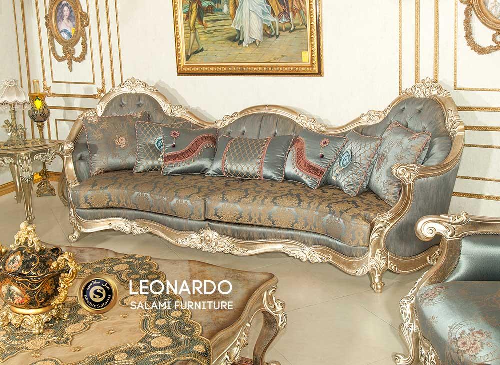 کاناپه و جلومبلی لئوناردو