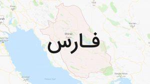 نمایندگی استان فارس - شیراز
