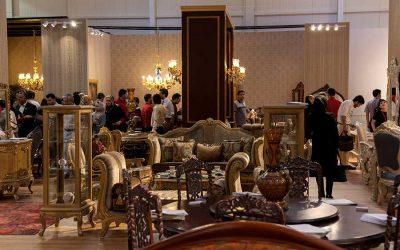 نمایشگاه هافکس تهران