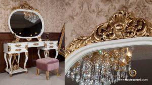 میز آرایش امپریال